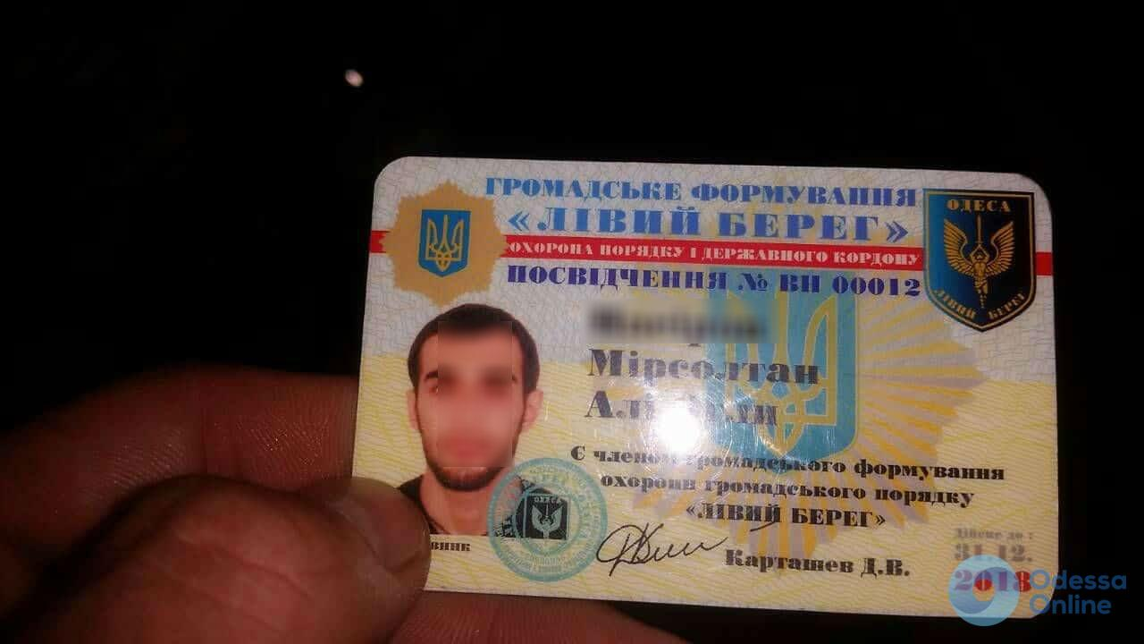 В Одессе задержали «активиста» с пистолетом и газовым баллончиком