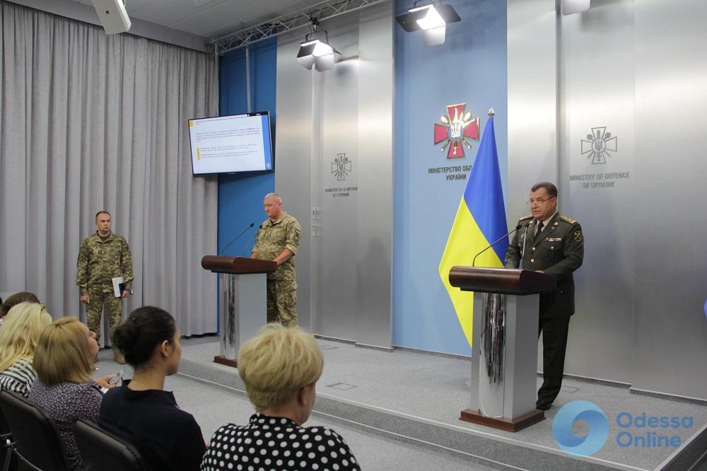 Массовая кража топлива в Одессе: с военных чиновников «полетели погоны»
