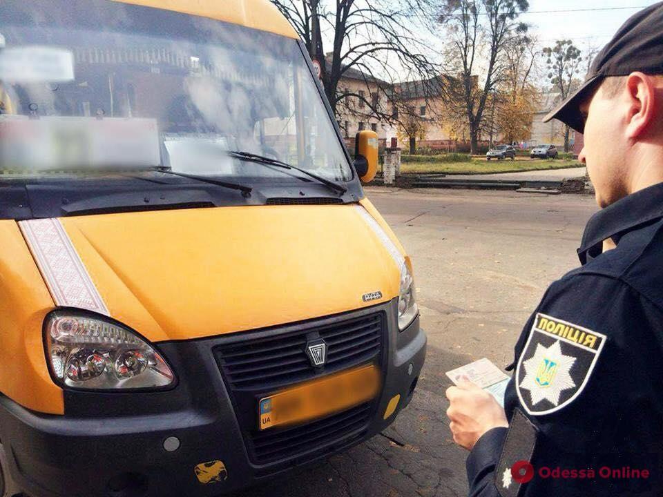 Пьяные водители-нелегалы и неисправные маршрутки: в Одесской области проходит операция «Перевозчик»
