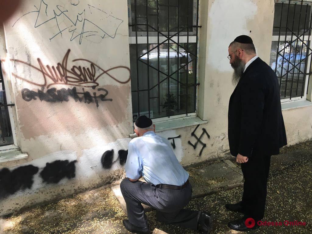 Одесса: полиция открыла уголовное производство из-за появления антисемитских граффити