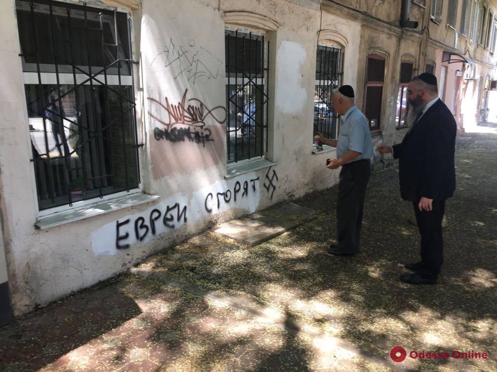 В Одессе полиция поймала авторов антисемитских граффити