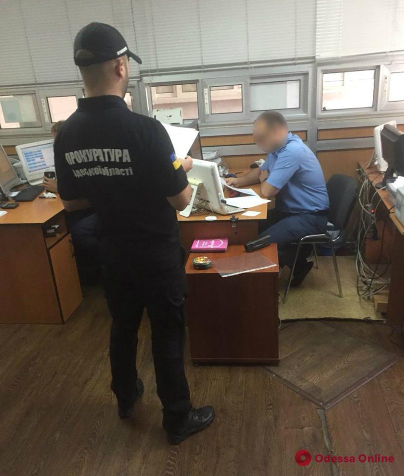 Одесса: таможенник подделал служебные документы