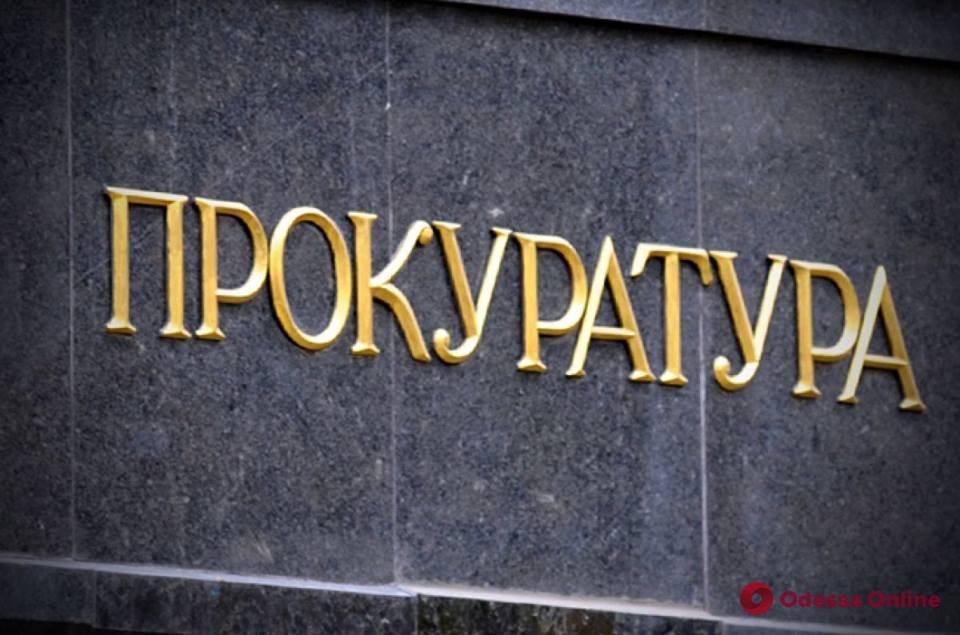 Черноморск: прокуратура объявила о подозрении дебоширу из маршрутки