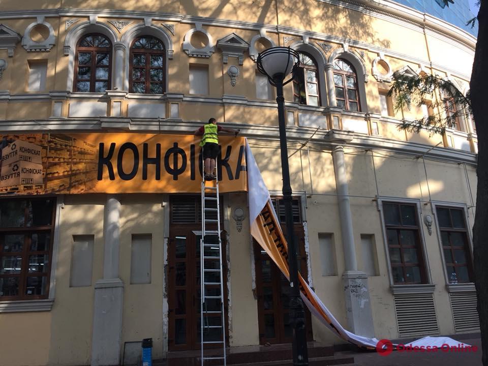 Одесса: с ТЦ «Афина» снимают гигантскую рекламную вывеску