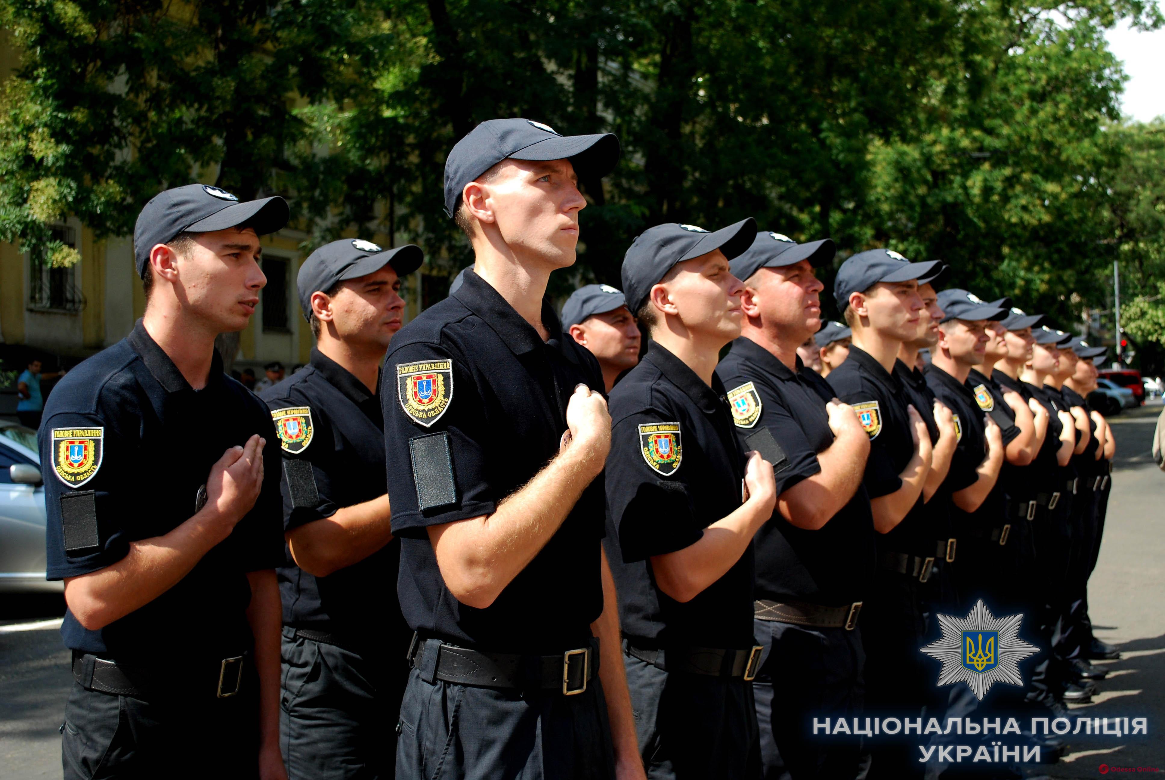 В Одессе свыше двух десятков полицейских присягнули на верность украинскому народу (фото)