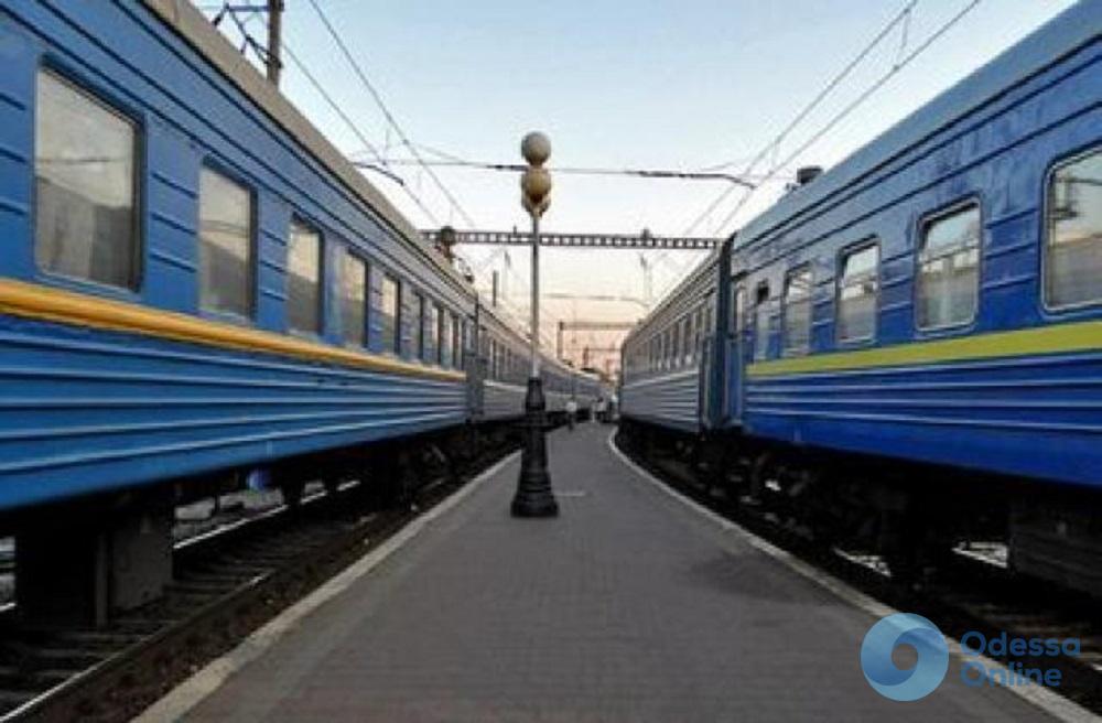 Из Киева в Одессу назначены дополнительные поезда