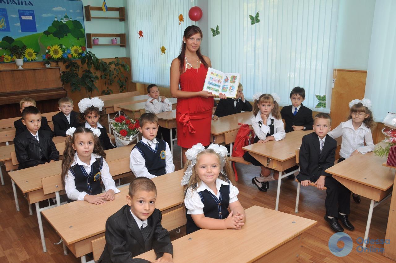 Одесская область: за подготовку к учебному году персонально отвечают главы районов и ОТГ