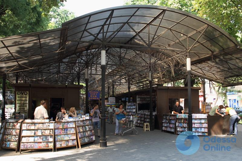 Снос «Книжки»: предприниматели не хотят подчиняться решению суда