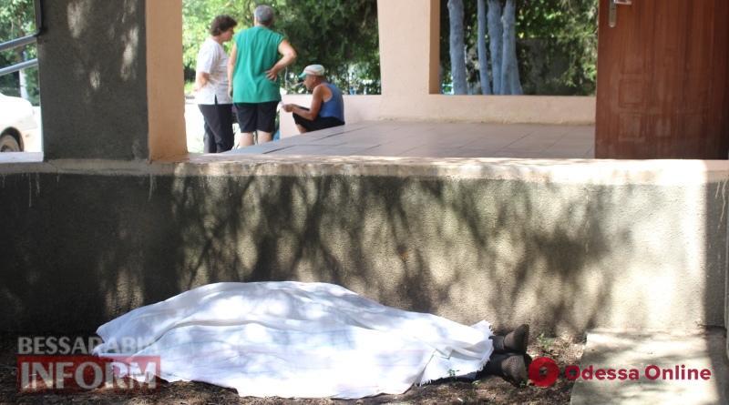 Одесская область: в Татарбунарах на пороге Пенсионного фонда умер мужчина