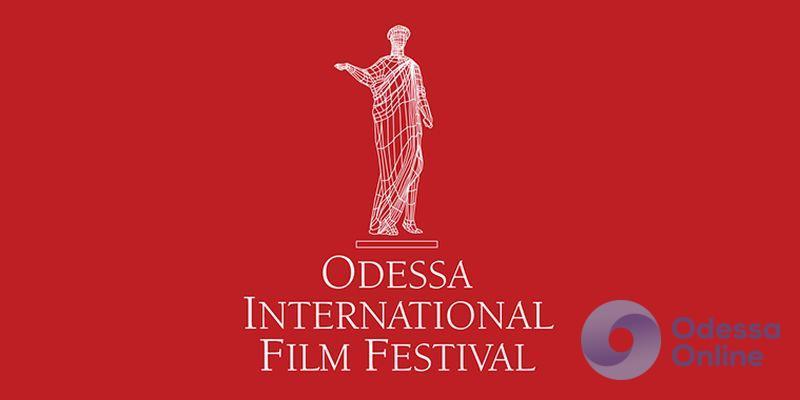 Сегодня завершается Одесский международный кинофестиваль