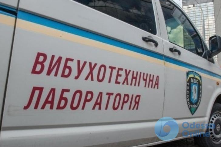 Одесса: полиция ищет бомбу в ТЦ «Новый Привоз» (обновлено)