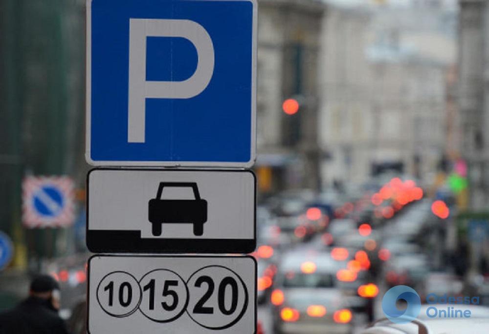 В центре Одессы могут повысить цены на парковку