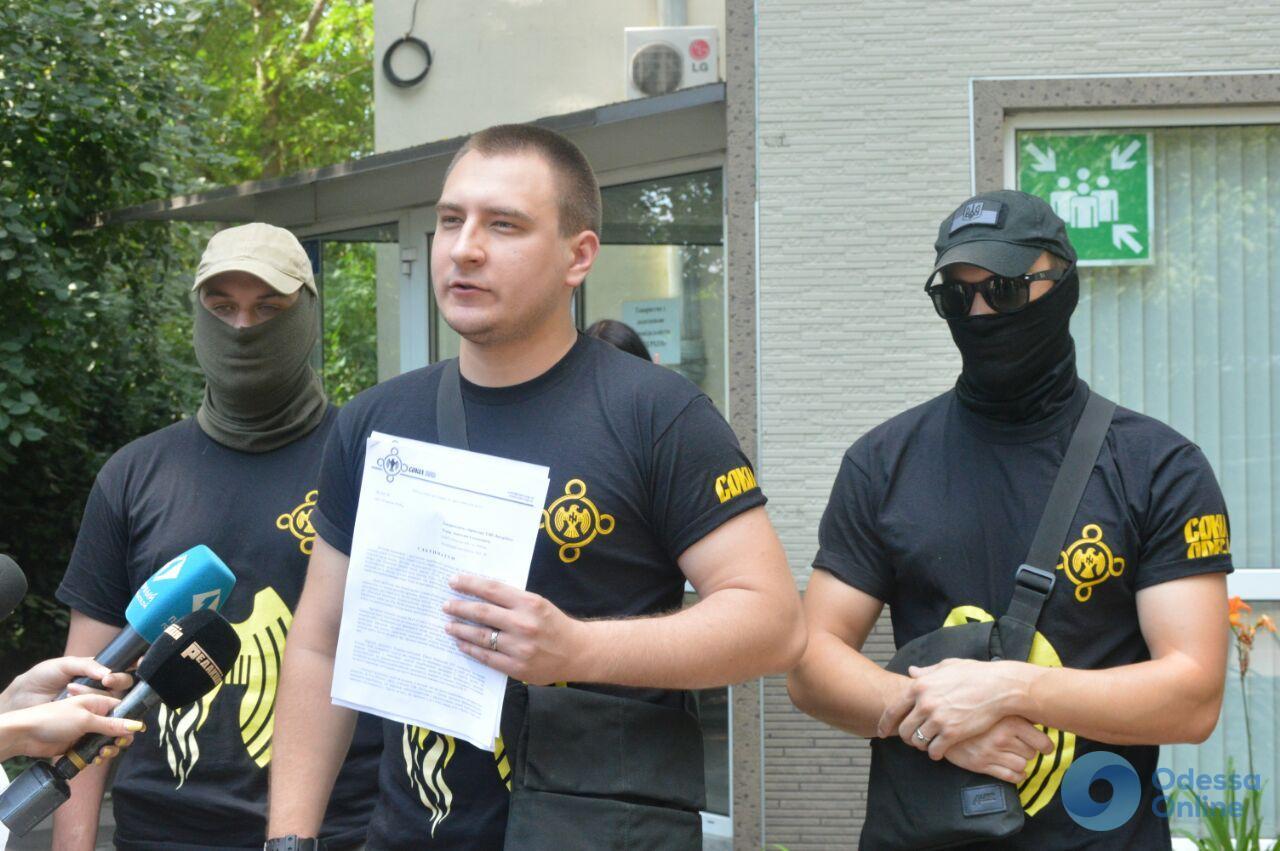 Одесские активисты выдвинули ультиматум«ИнтерХиму»