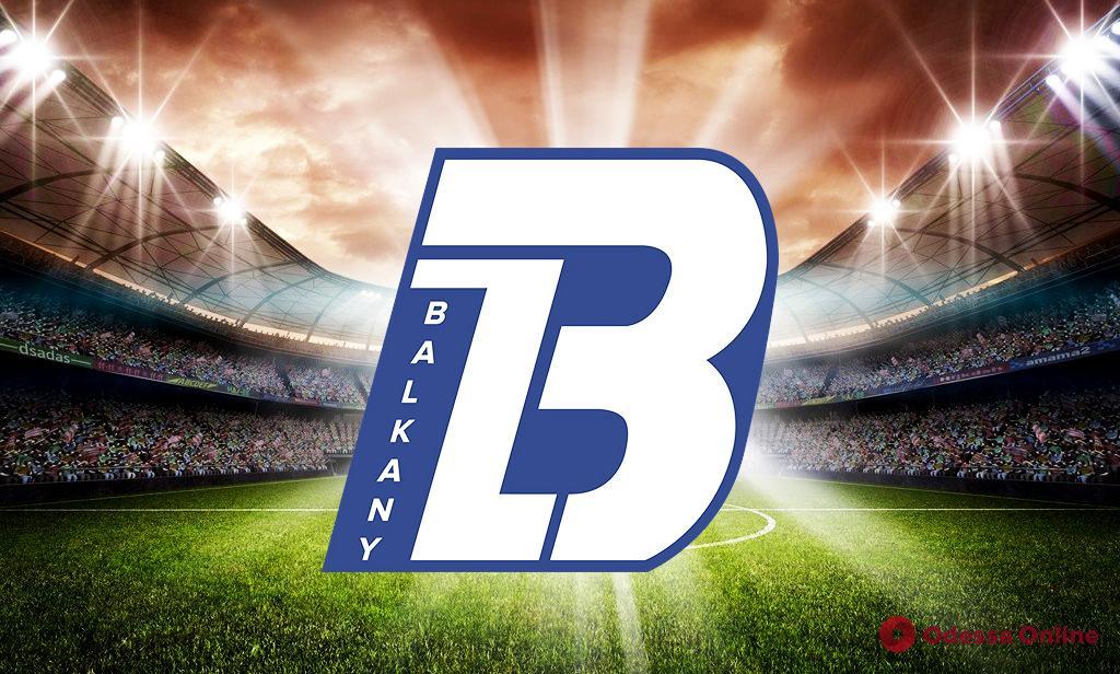 Футбол: «Балканы» проиграли последний матч года аутсайдеру первой лиги
