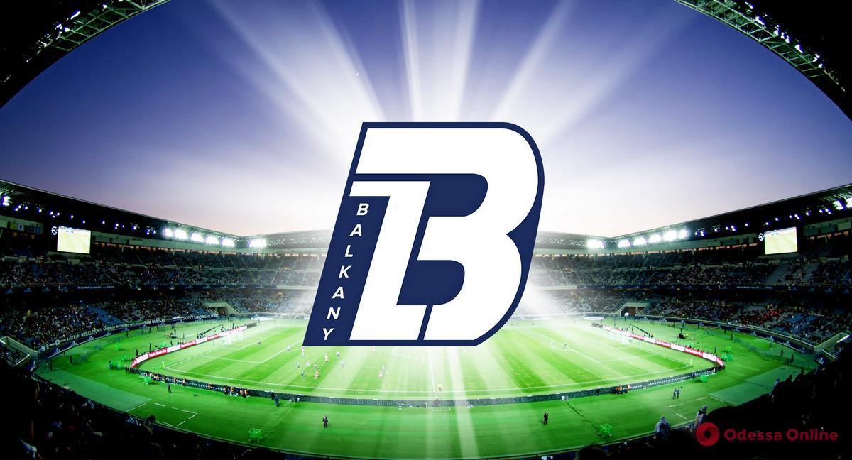 Футбол: «Балканы» с боями проиграли в Харькове