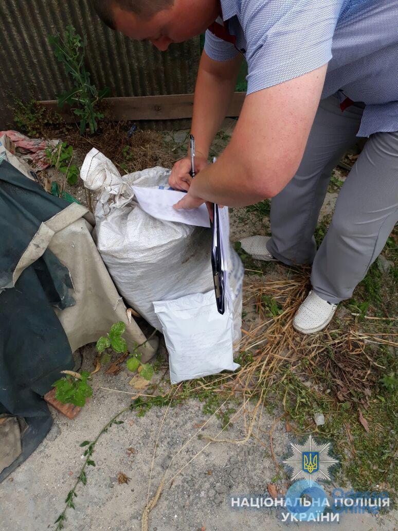 У жителя Одесской области нашли мешок марихуаны