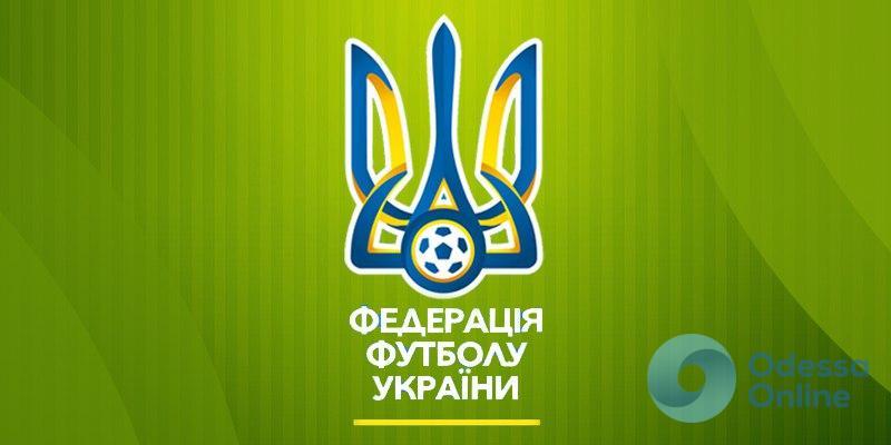 Футбольные клубы из Одесской области узнали имена первых соперников по чемпионату Украины