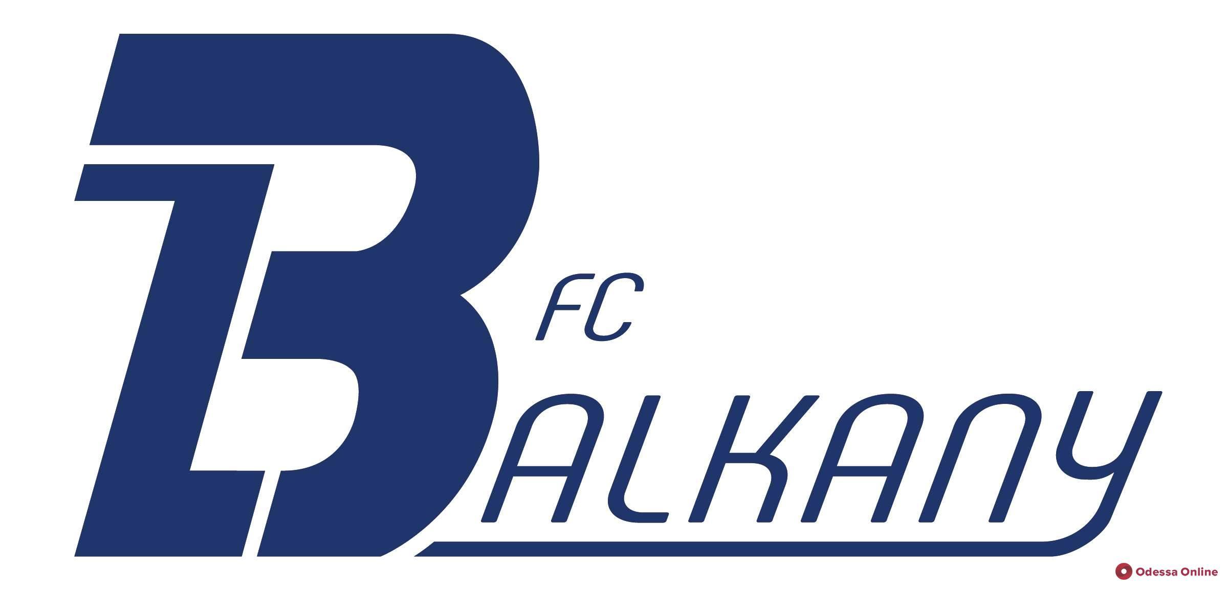 ФК «Балканы» представил новый логотип и видеоролик о главных победах команды (видео)