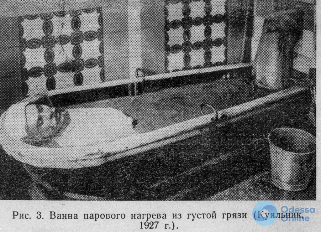 Несколько историй Куяльницкого лимана