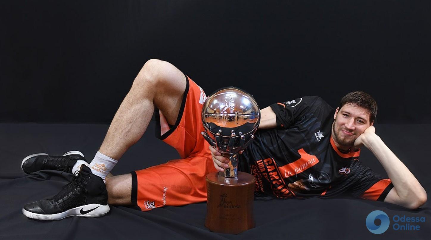 Одесский баскетболист может вернуться в чемпионат Испании