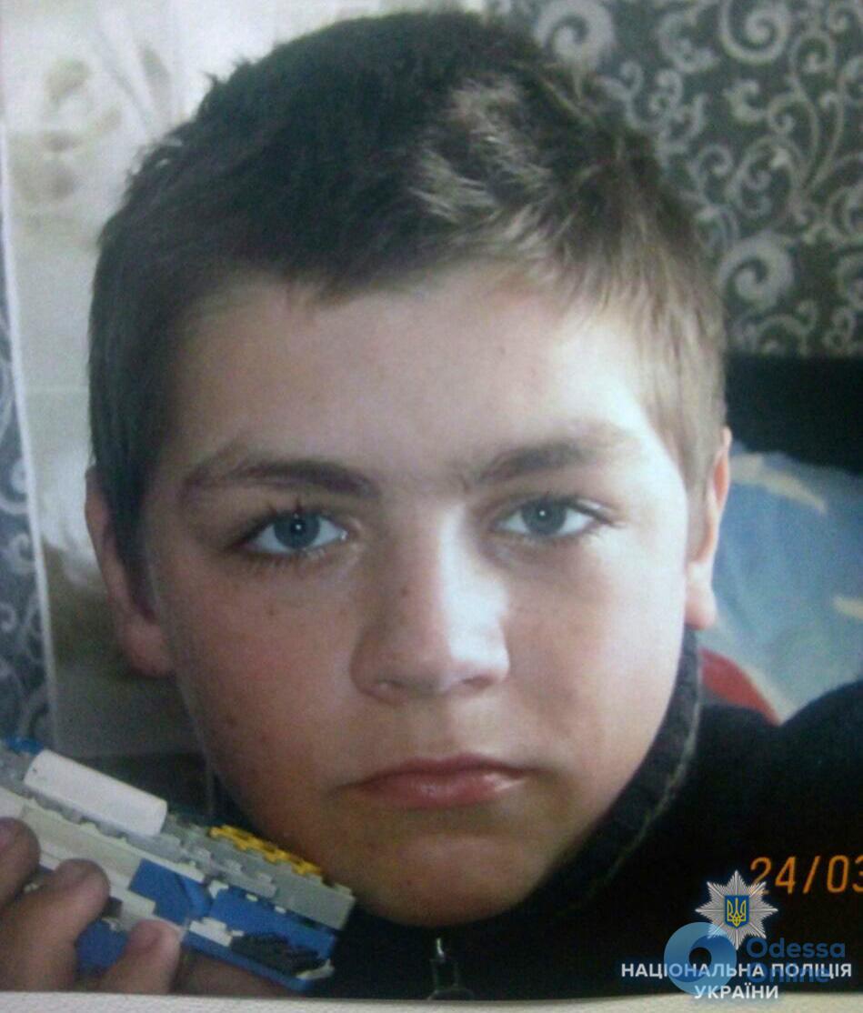 В Одесской области разыскивают 14-летнего подростка