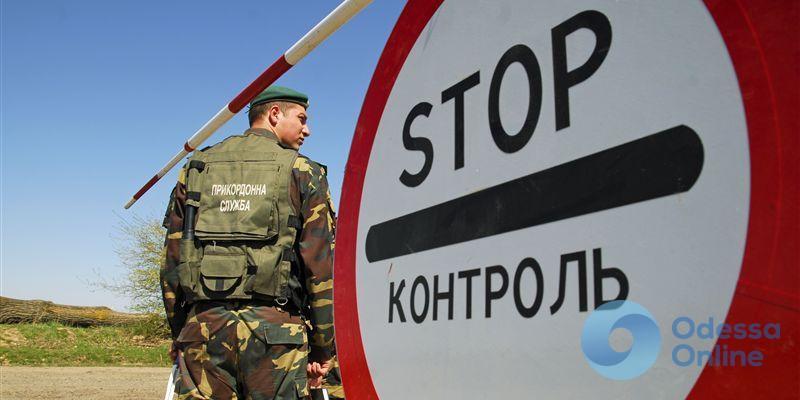 В Одесской области пограничники задержали мошенника