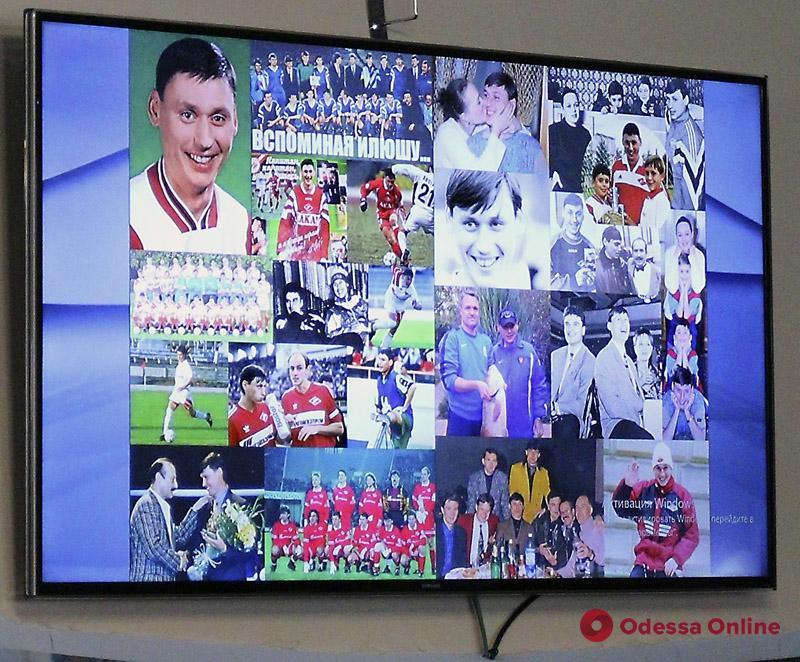 В Одессе презентовали документальный фильм о легендарном футболисте Илье Цымбаларе
