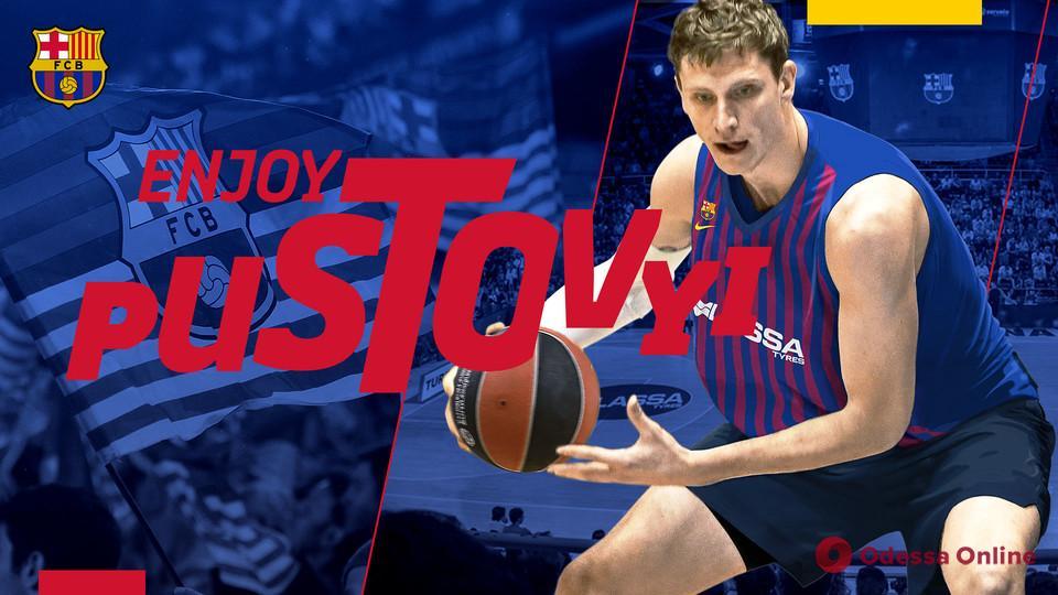 Экс-баскетболист «Химика» будет выступать за «Барселону», зарабатывая 500 000 евро в год
