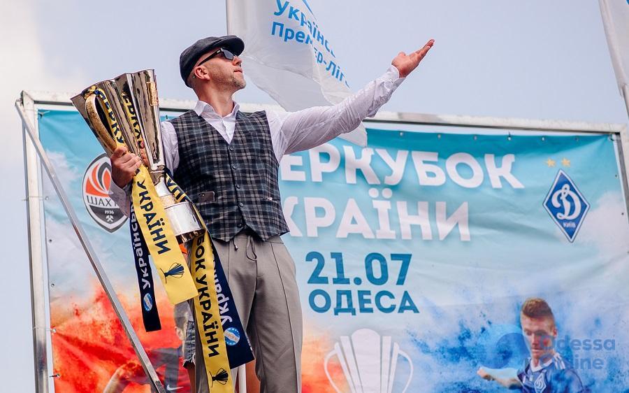 Суперкубок-2018: на стадионе «Черноморец» выступит известный рэпер