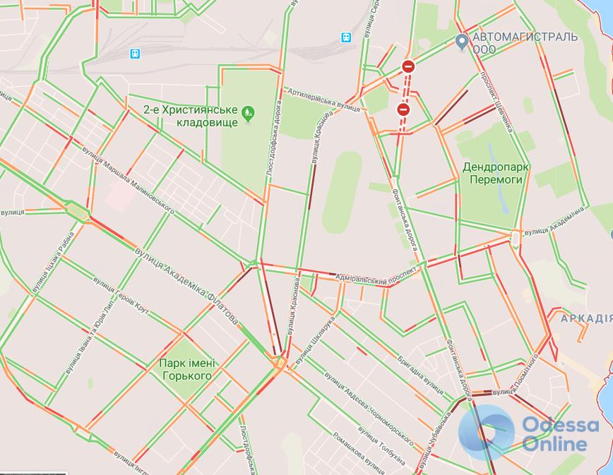 Одесса: дорожная обстановка