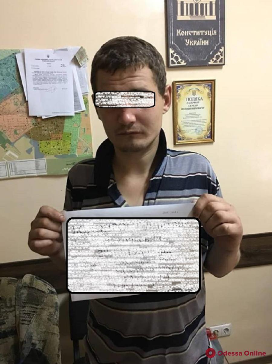 В Одессе мошенник-рецидивист «разводил» подростков