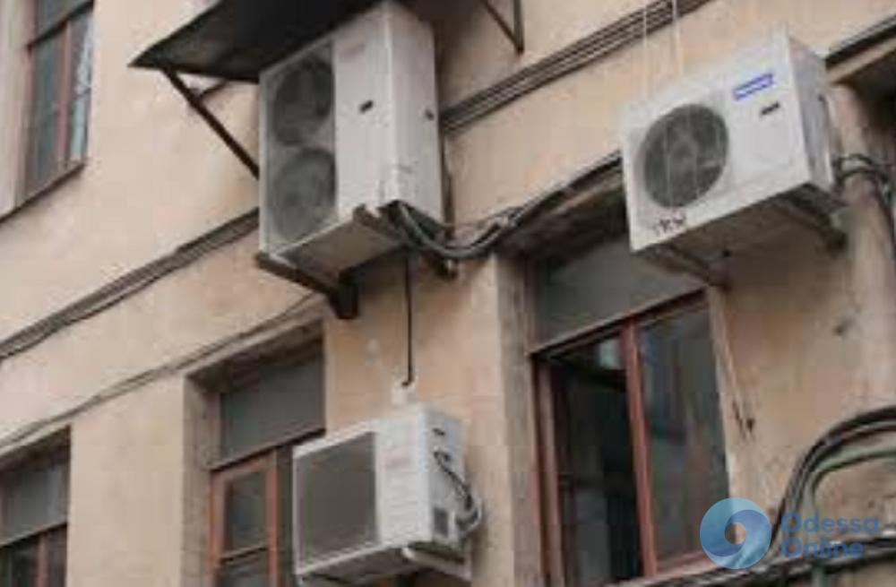 В Одессе могут запретить кондиционеры на фасадах исторических зданий