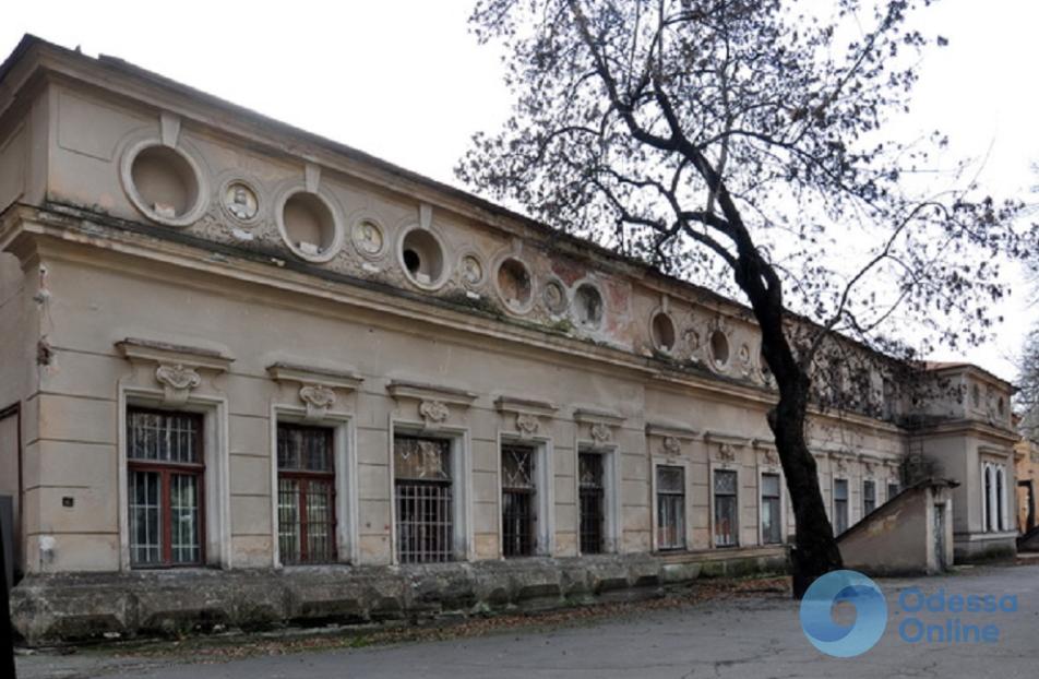 В одесском особняке Сан-Донато откроют Музей киноискусства