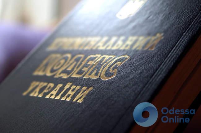 Одесская область: задержан мужчина, который незаконно переправлял людей через границу