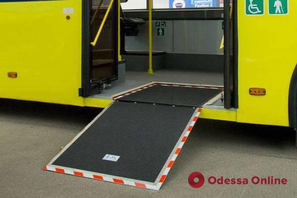 Обнародовано расписание работы одесских автобусов, приспособленных для перевозки инвалидов
