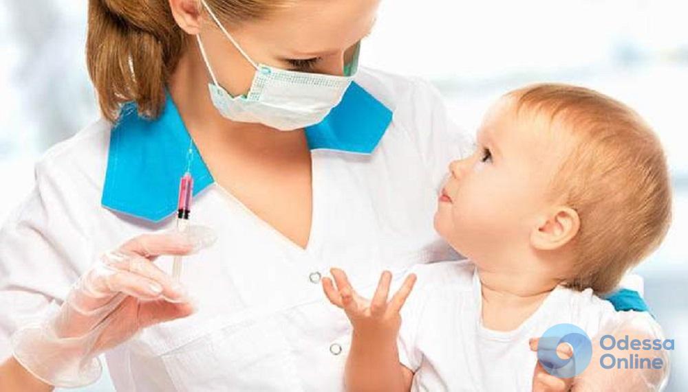 Маленьких одесситов будут вакцинировать по-новому