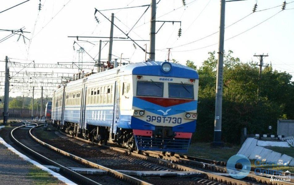 Из Одессы в Белгород-Днестровский пустили дополнительную электричку