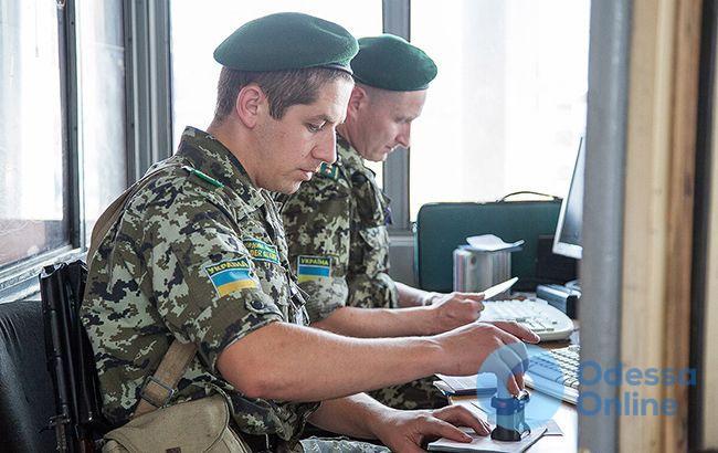 В Одесской области пограничник отказался от взятки