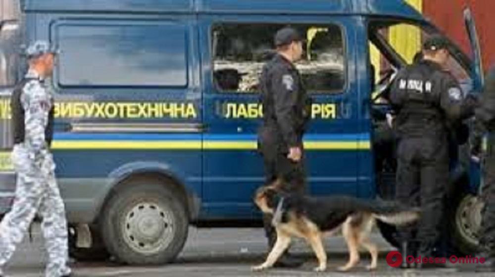 В Одессе ищут бомбу в Суворовском и Приморском судах (обновлено)