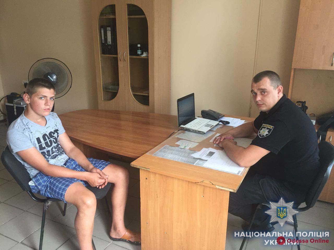 На «Привозе» нашли 14-летнего беглеца