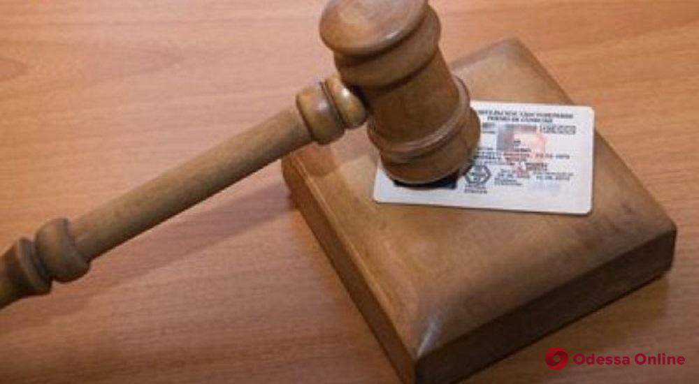 Сбил женщину с ребенком: одессита оштрафовали и на год лишили прав