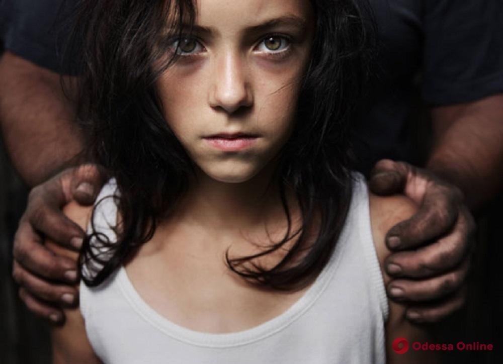 В Одессе помогут пострадавшим от насилия детям