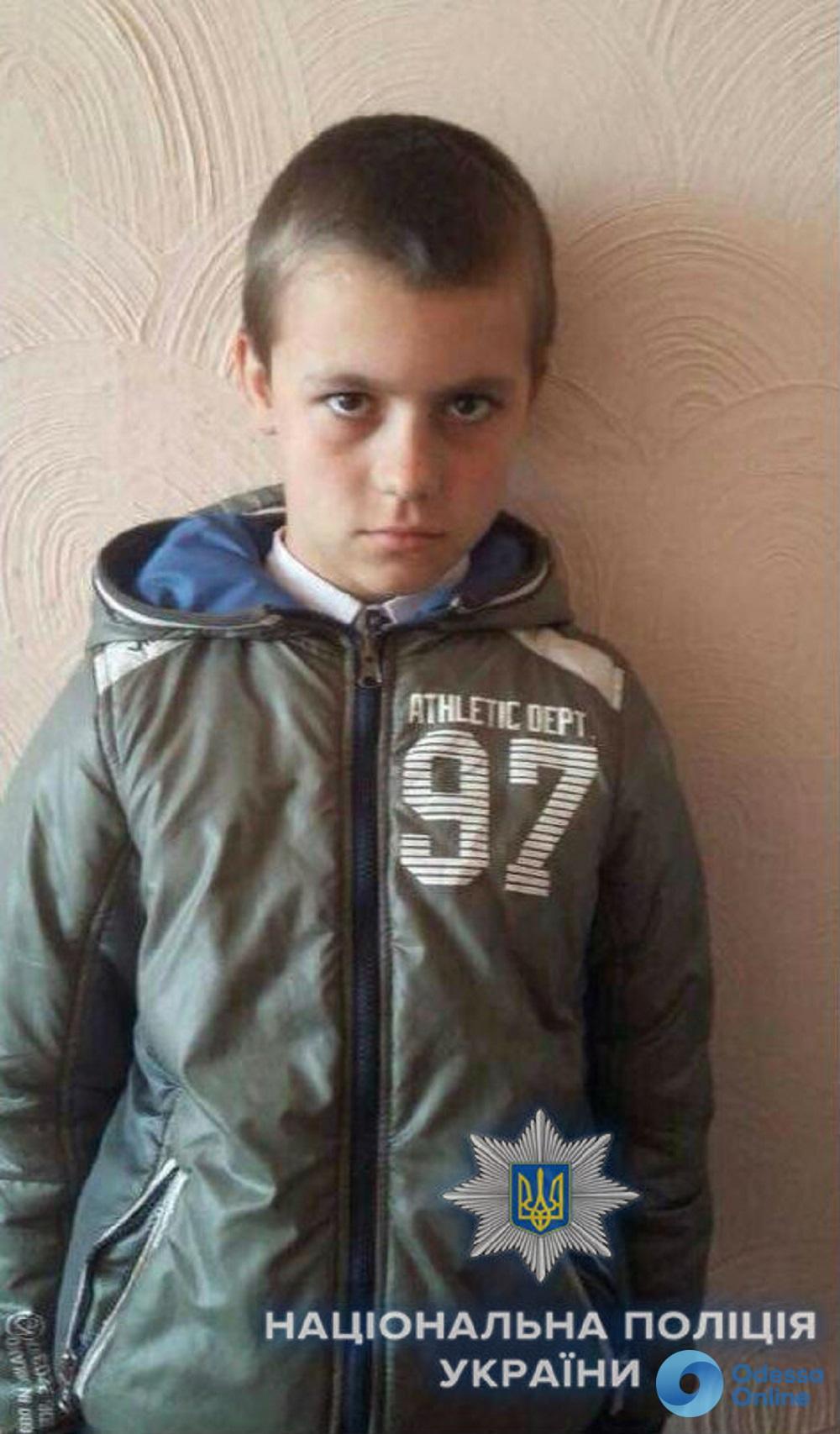 Пошел в гости: в Одессе нашли пропавшего мальчика