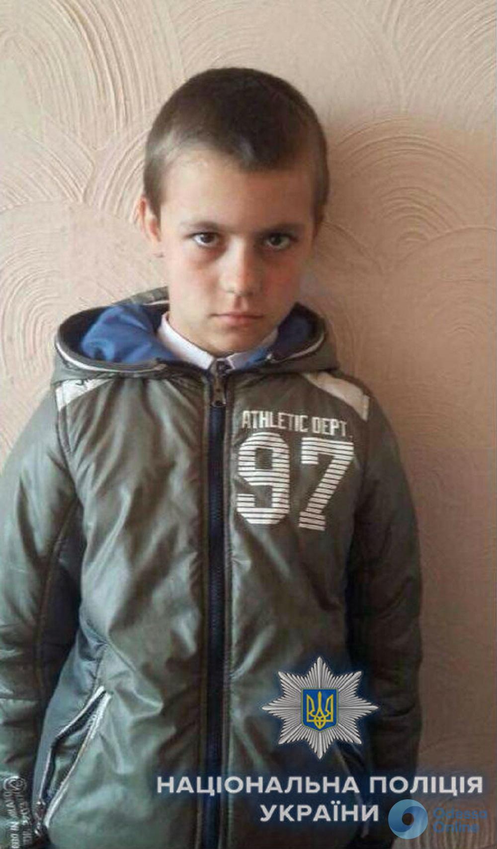 Снова сбежал: в Одессе разыскивают юного беглеца