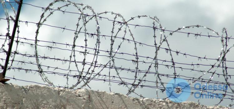 План «Сирена»: из одесской колонии сбежали трое залюченных (фото)