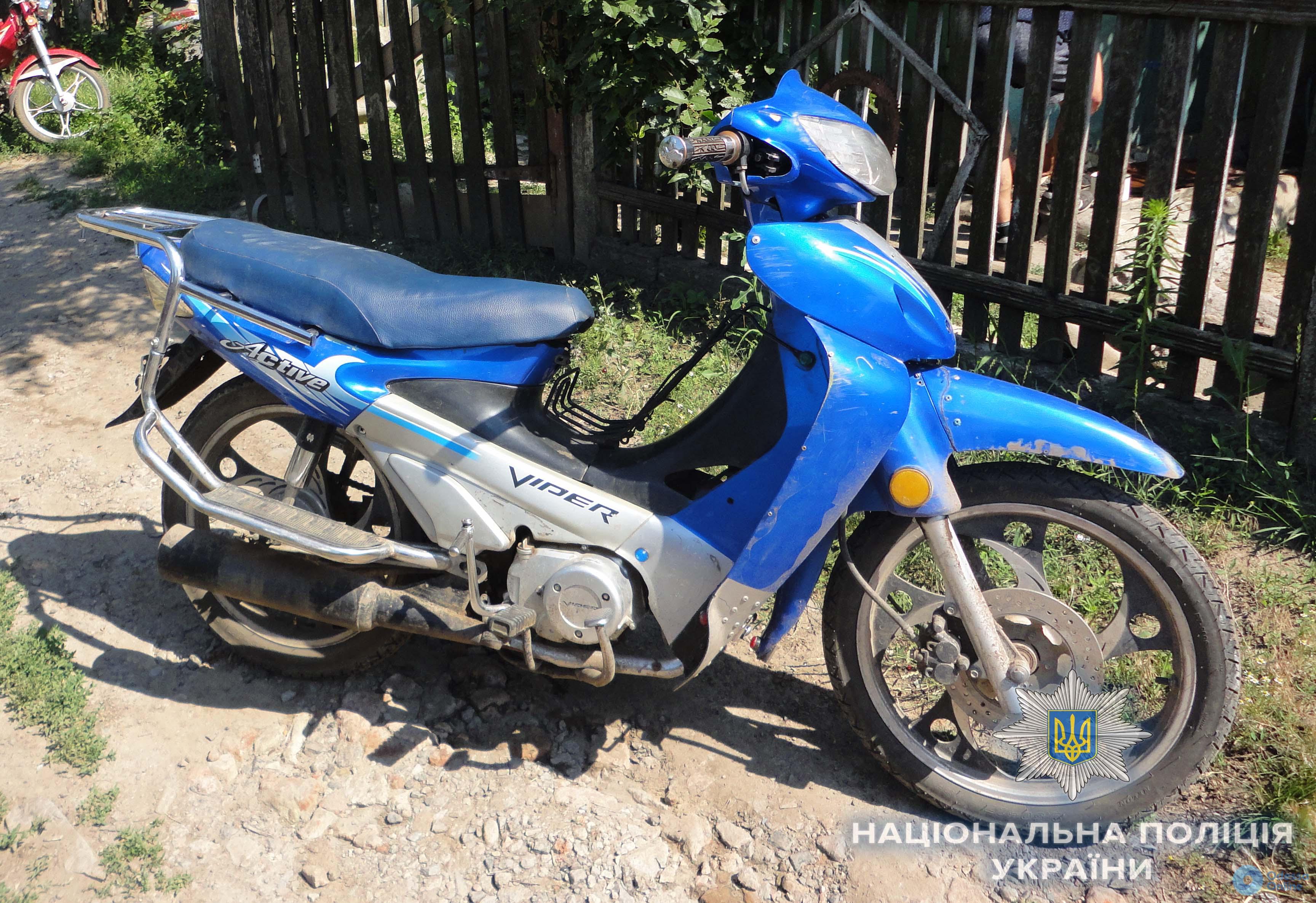 В Одесской области задержали угонщиков мопедов