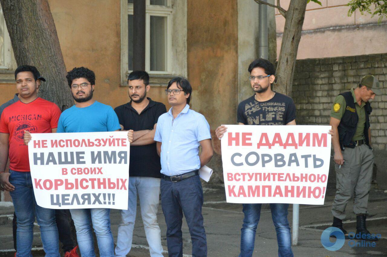 Под стенами Одесского медуниверситета митингуют иностранные студенты