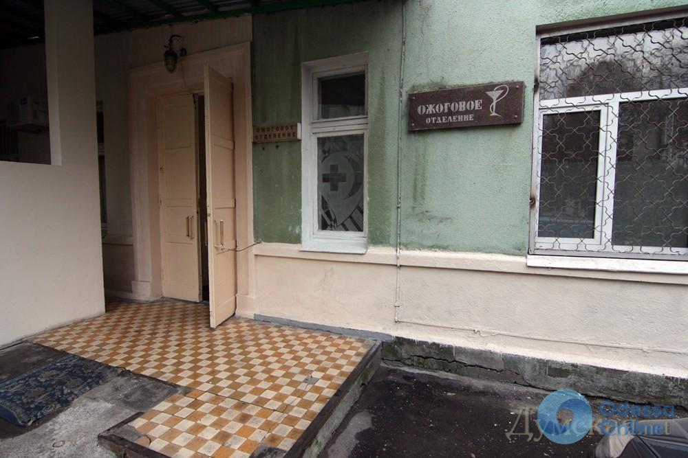 В Одессе умер мальчик, который обварился кипятком