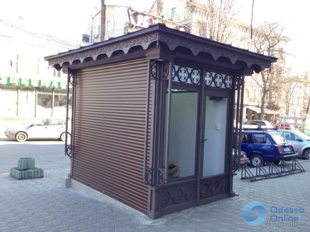 В Одессе готовятся повышать стоимость аренды земли под МАФы