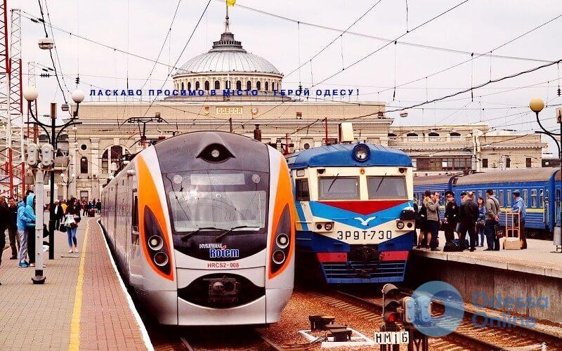 «Укрзализныця» назначила дополнительные поезда из Одессы во Львов